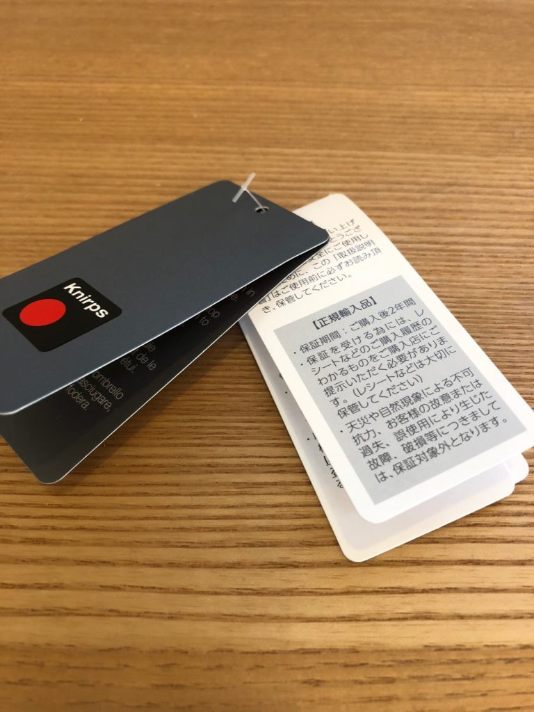 knirps T200 保証書