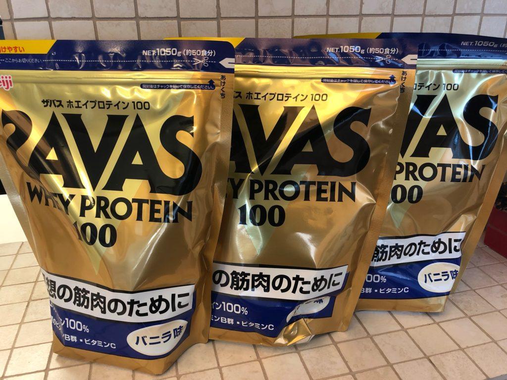 SAVAS ザバス ホエイプロテイン バニラ味 安い 安く買う 4000円以下
