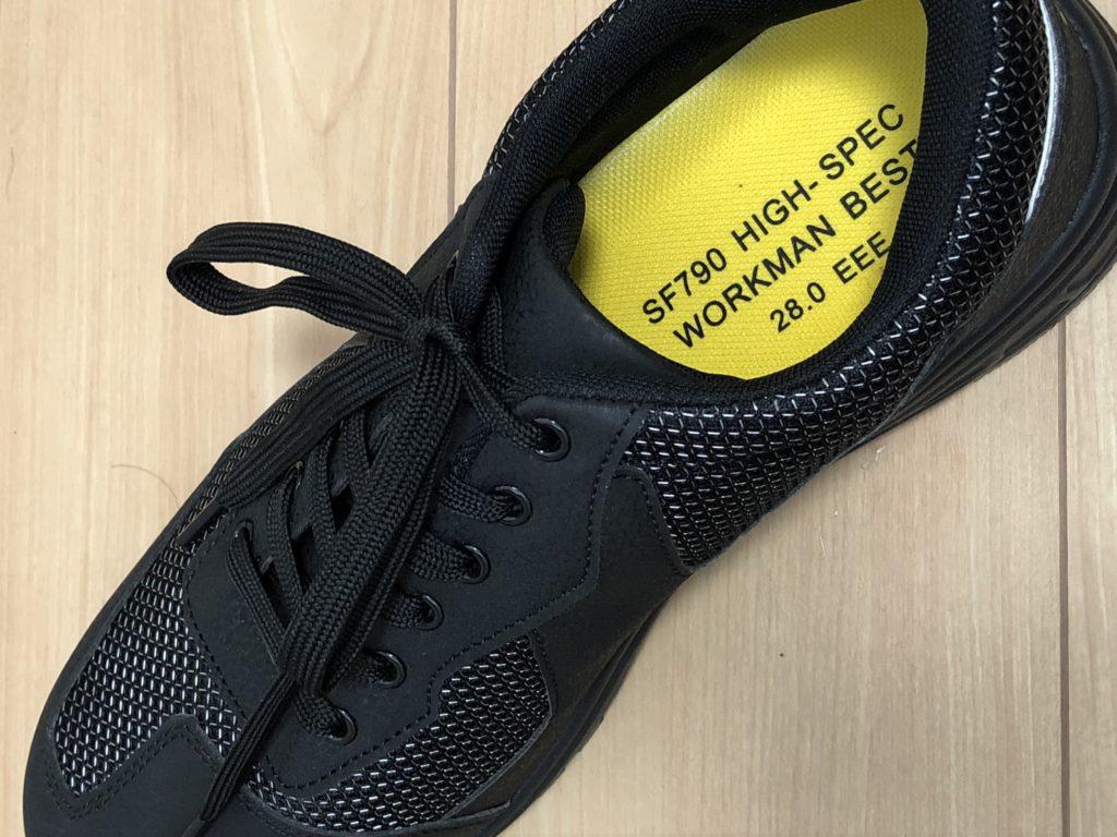 ワークマン 安全靴 ハイスペック静電セーフティシューズ SF790 2900円