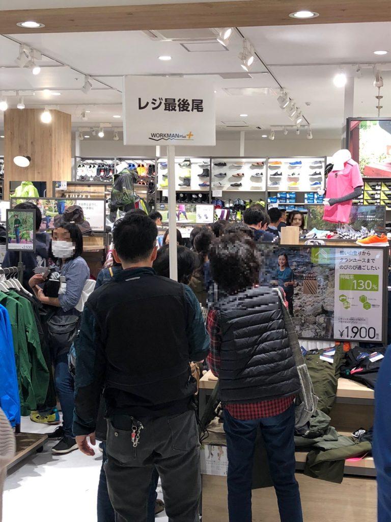 ワークマンプラス(WORKMAN Plus)ららぽーと湘南平塚店 4月7日 オープン4日目(オープン後、最初の日曜日) 混雑具合