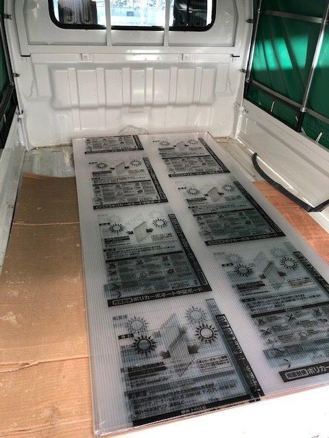 ポリカ板 購入 近く ホームセンター 軽トラ 無料 運搬車 サービス