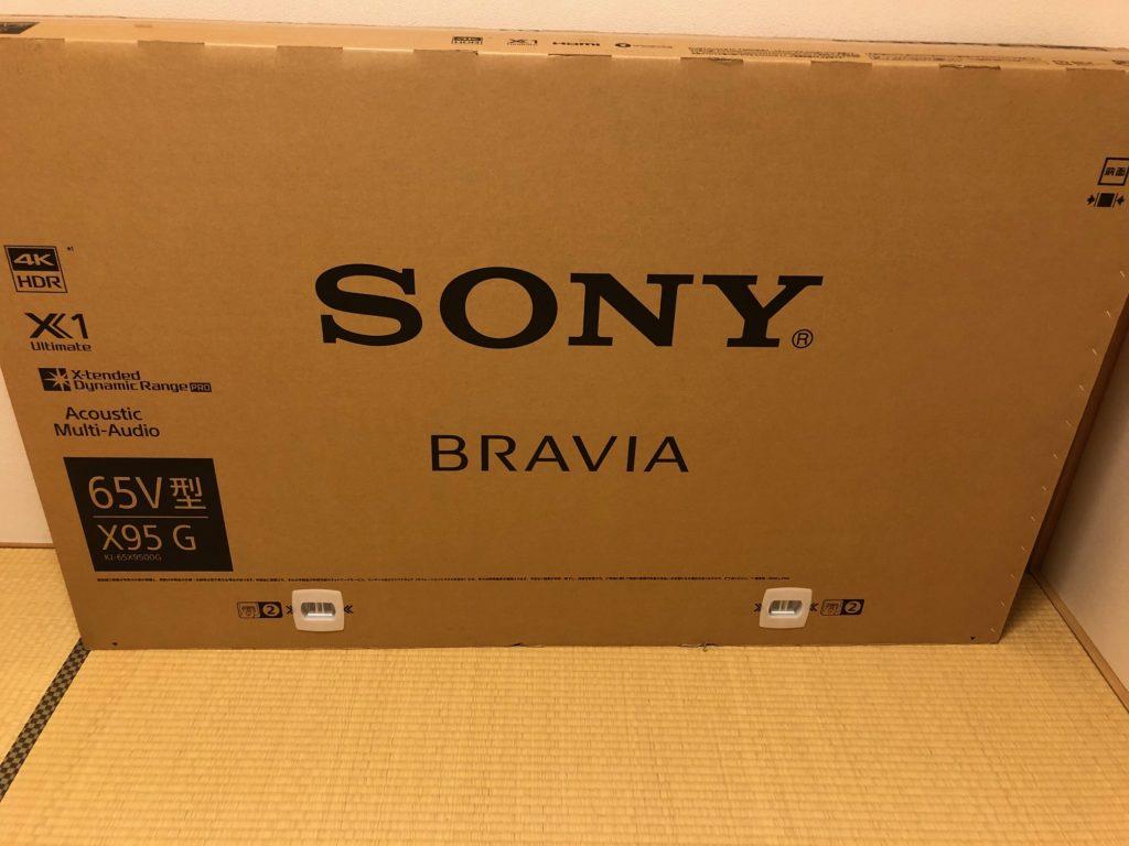 SONY BRAVIA KJ-65X9500G 段ボール箱 サイズ